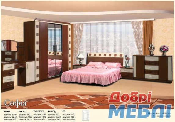 магазин меблів добрі меблі меблі для спальні