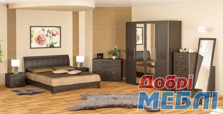 магазин меблів добрі меблі спальні